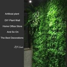 Artificial Plant Lawn 40cm*60cm DIY Background Wall Simulation Grass Leaf Wedding Home Decoration Green Plant Wall Wholesale