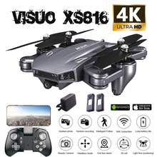 RC Quadcopter With Camera Wide-Angle Altitude Hold Headless Follow Me Foldable Optical Positioning Wifi Camera Drone FPV RC Dron sg600 rc drone 2 4g fpv selfie quadcopter with 2mp wifi wide angle camera altitude hold auto return headless 360 degree flip
