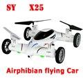 Songyang X25 2.4 G 8CH interruptor de velocidade com 3D Flips 6-Axis RC Quadcopter Airphibian carro voador RTF