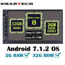Восемь основных Android 7.1.2 Авторадио 2Din Универсальный Автомобильный интеллектуальный аудио стерео GPS для Nissan Toyota головного устройства Bluetooth, Wi-Fi