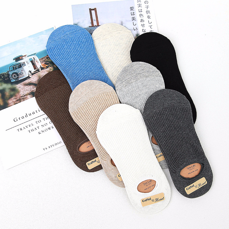 Men Socks 1 Pair Cotton Invisible Socks New Thin Breathable Summer Solid Color Happy Socks High Quality Men's Socks