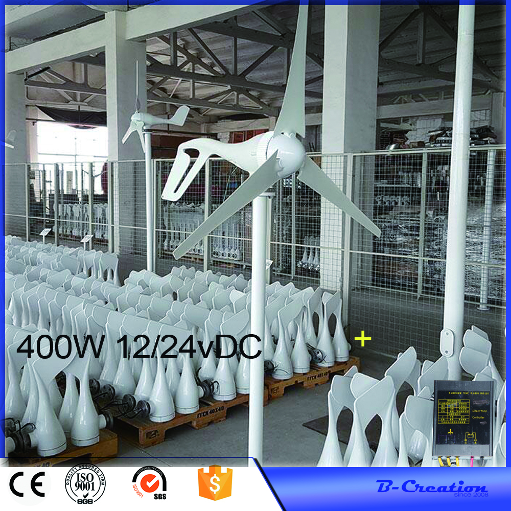 Factory price,mini wind turbine/generator 3/5 blades small wind mill low start up wind generator + 400w wind controller mini 300w 12v 24v high quality low price horizontal wind turbine china