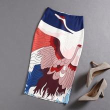 PHOEBE HZ New crane print Fork Hip Skirts high waist One-Step Skirt slim