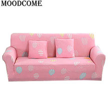 Pink Sofa Cover Hot Air Balloon Printed New Arrival 2017 Elastic Love Seat  Sofa Cover Spandex