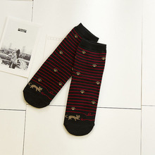 5 Pairs Cat Footprints Striped Socks