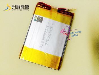 5pcs SD 1070100 battery factory 8000mah 3.7v smart rechargeable battery/cell phone battery