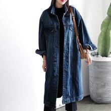 Plus Size 4XL Denim Jackets Women Long Sleeve Jean Jacket Denim Loose Autumn Denim Coat Jean Outwear Oversized