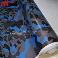 Small design blue black grey Camo Vinyl Sticker Car styling Camouflage Wrap Vinyl Sticker Bubble Free with Size:1.52*30m/Roll
