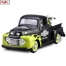 Maisto 1:24 Pickup + motorcycle simulation alloy car model crafts decoration collection toy tools gift maisto 1 24 2017 chevrolet calvert simulation alloy car model crafts decoration collection toy tools gift