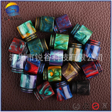 Sailing vape Epoxy resin drip tips mouthpiece wide bore dual O ring for TFV8 Tornado Griffinn 25 electronic cigarette 10 piece