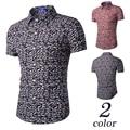 Hot 2017 Ney Brand Mens clothing Hawaiian Shirt Male Casual camisa masculina  Fashion Printed Beach Short Sleeve Shirts Homme