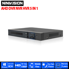 8Ch 1080P 8Ch 3MP 4Ch 5MP 5 IN 1 AHD CVI TVI CVBS CCTV DVR Hybrid NVR XVR Max 6TB Onvif Coxial RS485 Control P2P Mobile View