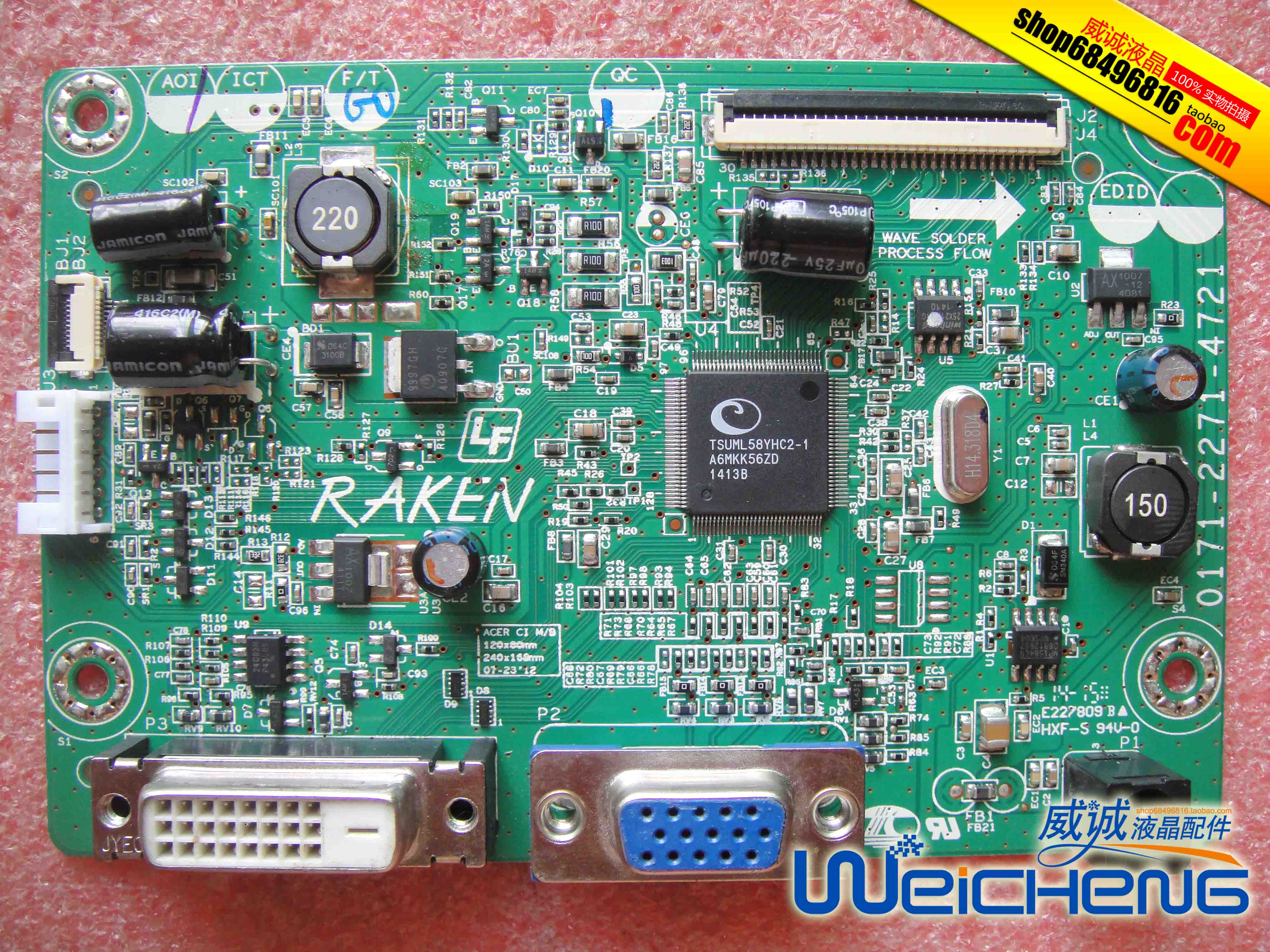 S220HQL S220HQL H bd 0171 2271 4721 driver board / integrated board-in LCD  Monitors from Computer & Office on Aliexpress.com | Alibaba Group