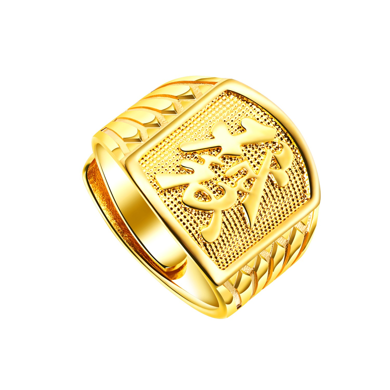 flex jewellery fope p yellow rings ring prima quote gold it