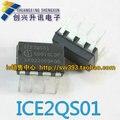 10 ШТ./ЛОТ ICE2QS01 2QS01 DIP-8 Бесплатная доставка