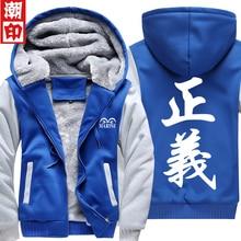 2016 New ONE PIECE Hoodies Anime Monkey D Luffy Hooded Winter cotton Coats Jackets Men Cardigan Sweatshirts