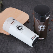 Hot Quality Double Wall Stainless Steel Vacuum Flasks 380ml Car Thermo Cup Coffee Tea Travel Mug Thermol Bottle Thermocup бак бытпласт хозяйственный 65л