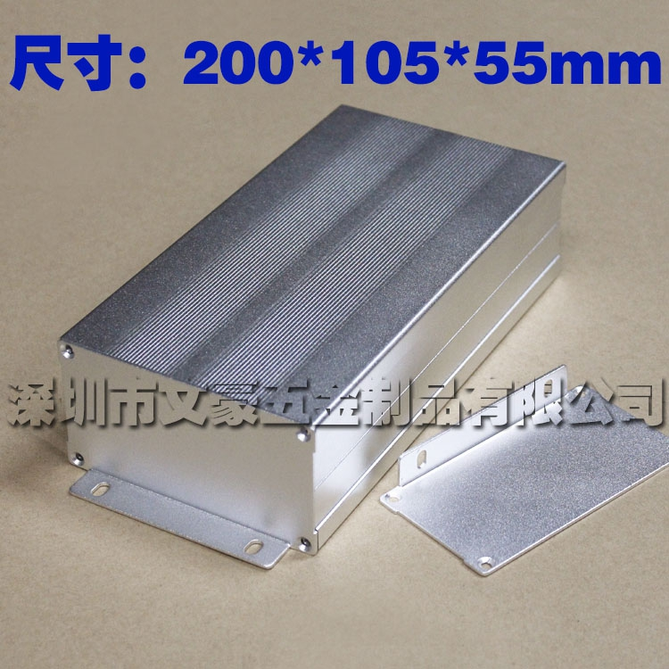 Heat radiating split aluminum shell color diy aluminium box housing or aluminum enclosure for pcb Circuit board PCB shell