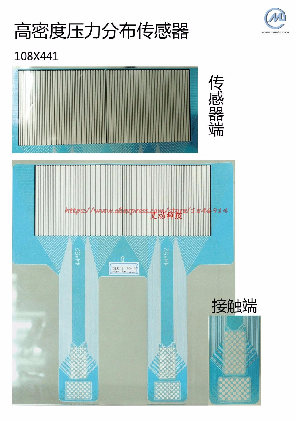 Free shipping High density thin film pressure distribution sensor Pressure resistance sensor FSR pressure acquisition