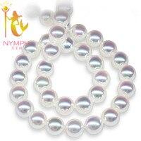 Жемчужное ювелирное изделие Nymph натуральный пресноводный жемчуг ожерелье 8 9 мм круглый воротник бусины камень подарок с коробкой Свадебная