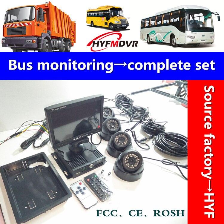 Um conjunto completo de equipamentos de monitoramento