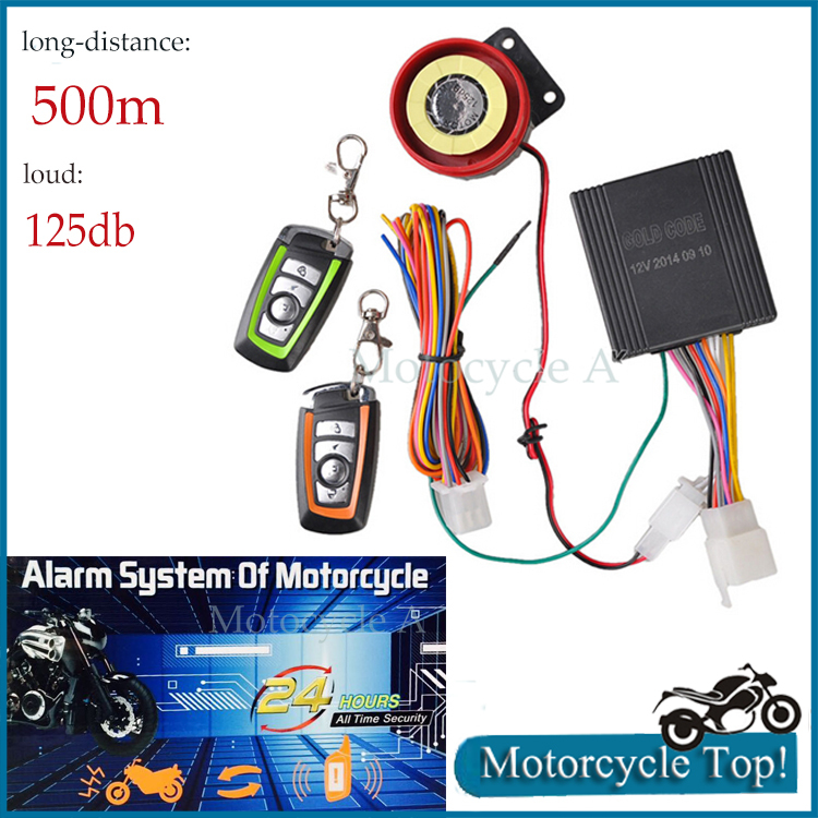 compare prices on honda motorcycle alarm- online shopping/buy low