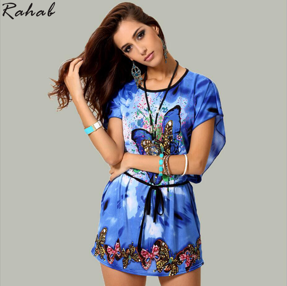 Butterfly Printing Blue Batwing Tshirt Dress With Belt