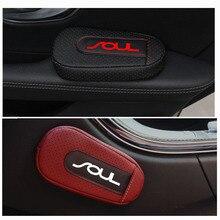 Мягкая и удобная подушка для поддержки ног, Накладка для двери автомобиля для Kia Soul