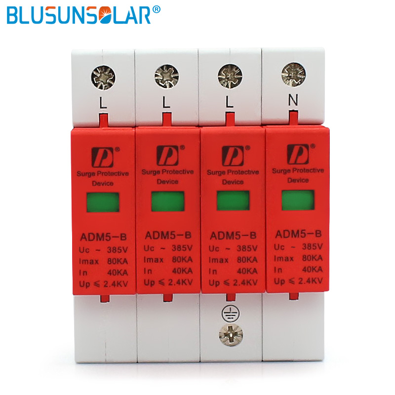 все цены на 5 pieces lot Din Rail 35mm surge protector 80KA 4P (3P+N) 385V Power Surge Protective Device for Home Power System онлайн