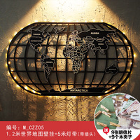 Retro world map wall decoration Creative office living room Bar cafe Wall decoration Iron arts and crafts home decoration