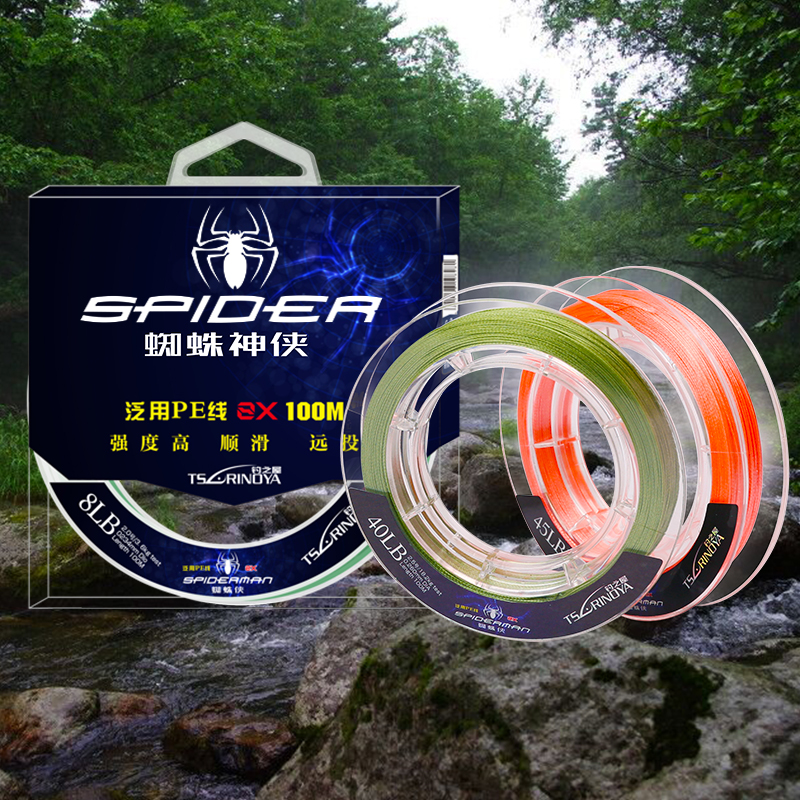 TSURINOYA PE Fishing Line SPIDER 100M 8 Strands Braided Multifilament 12-80 LB Super Strong Braided Wire