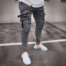 Multi pocket Fashion Men Ripped Skinny Jeans Destroyed Fraye