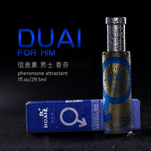Perfumes and Fragrances for Women and Meattract Boys,Aphrodisiac Pheromone Exciter for Women Seduce Male Spray & Flirting 29.5ml