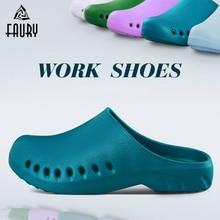 Мягкие тапочки медработника Больничная хирургическая обувь для чистки комнаты спа рабочая обувь для докторов медработников Спецодежда медицинские аксессуары