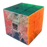 3x3x3 Moyu Weilong Newest Aolong V2 Puzzle Magic New Speed Cube Cubo Magico Profissional Toys For