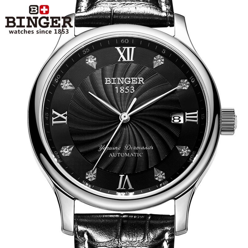 Switzerland BINGER men's watches luxury Brand Automatic Mechanical Wristwatches leather strap Wristwatches Waterproof B-603M-8