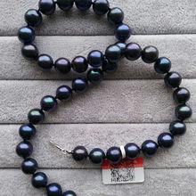 432e29bf24d8 Impresionante 10-11mm tahitian redondo negro perla verde collar 18 pulgadas