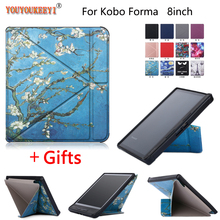 Slim Ebook Case funda for Kobo Forma 8 Inch 2018 Multiangle folding Stand Support E-reader Smart Cover Auto Sleep/Wake+Gifts new 6 0 inch 1024x758 e book reader panel for tolino shine ebook screen