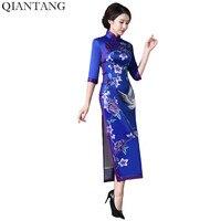 참신 패션 여성의 긴 치파오 최고 판매 중국어 여성 레이온 Qipao 드레스 봄 Vestido 크기 Sml XL XXL XXXL 12968