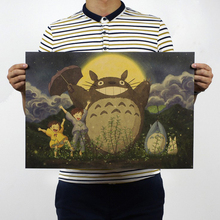 Studio Ghibli Themed Wall Poster 51×35.5CM (10 Design)