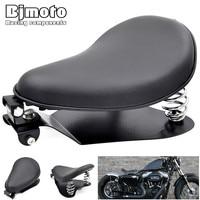 BJMOTO Motorcycle Seat Base Plate Bracket For Honda Yamaha Kawasaki Suzuki Bobber Chopper Harley Sportster XL883 Seats Mount