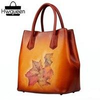 Тиснение кленовый лист дерева дизайнерские женские молния закрытия сумки на ремне из натуральной кожи Для женщин Оранжевый кошелек коровь
