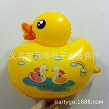65*62cm Solid Cute Yellow Duck Aluminum Ballons Foil Balloons Balloon Wedding Birthday Party Helium Mylar Balloons