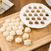 Creative Kitchen Gadget Dumpling Maker Dumpling Mold Dumpling Speeder Make Pastry Tool xeoleo commercial dumpling maker multifunction smart dumpling machine make samosa spring roll huntun 380v 220v 110v 8100pcs hour