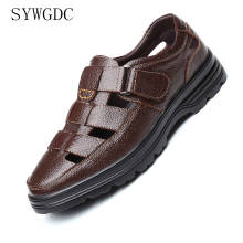 SYWGDC Genuine Leather Men Summer Sandals Breathable Casual Shoes Hollow Out Driving Slip On Moccasins Big Size