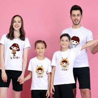 Parenting Summer Wear One Home Three Mouth Short Sleeve Kindergarten Class Service For Children Pure Cotton