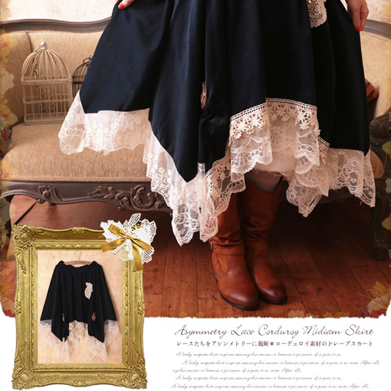 Sweet Lolita Pleated Embroidery Skirt Women Clothing Patchwork Lace Irregular Loose Cute Female Mid Calf Mori Girl Skirts C067