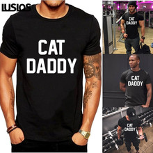 LUS LOS  Cat Daddy  Men's Tee Gift For Pet Owner Cat Dad Kitten  Funny Men's T-Shirt ppk30 cq owner gde t happy healt pet