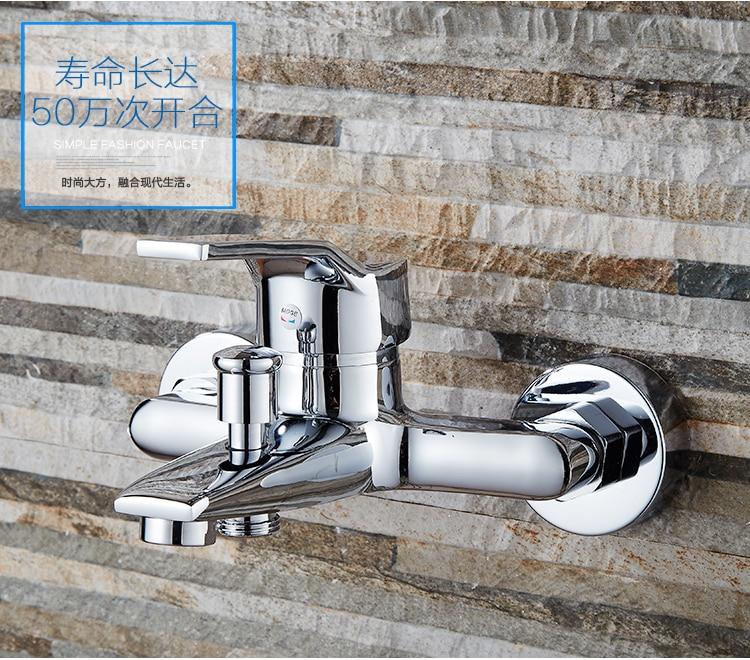 MTTUZK wall mounted Triple bathtub faucet Shower faucet control ...