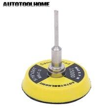 Disque de ponçage, plaque de support pour Dremel, disque de ponçage, 2 pouces 50mm, outils abrasifs pour meuleuse électrique Dremel 4000 3000